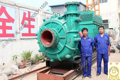 蒙古客户订购大型FUN88登录300NS-I-A100