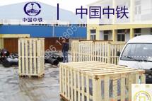 中国中铁选择金鼎诺潜水抽砂泵