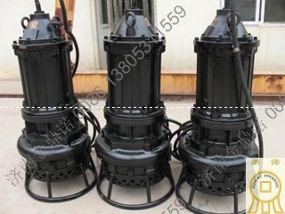 我公司生产的NSQ潜水煤泥泵