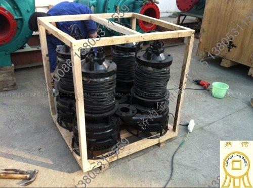 [福建]7.5KW潜水抽砂泵用于小溪采砂