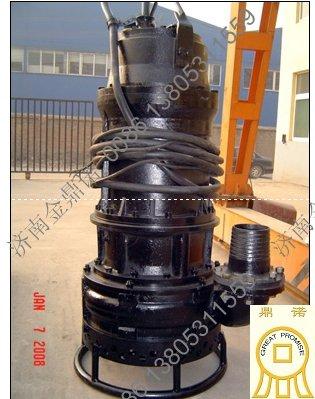 陕西客户订购的55KW潜水FUN88登录