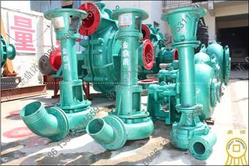 各型号立式抽砂泵