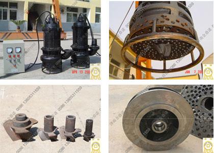 小型吸砂泵结构