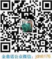 金鼎诺泵业微信