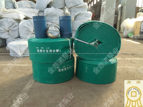 [广东佛山]耐磨泥浆带 加强型泥浆带选择金鼎诺