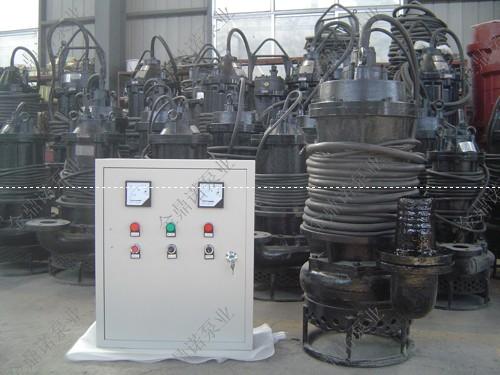 [安徽池州]黄金冶炼公司,15KW潜水泥沙泵抽取铜矿渣