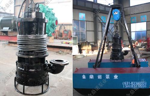 [云南]15千瓦潜水清淤泵 水电站清淤排泥神器