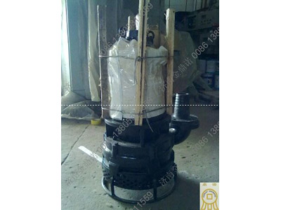 [重庆]矿用潜水泥沙泵走进山城重庆