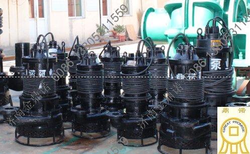 [吉林长春]电厂采购小型潜水煤泥泵,型号:NSQ20-25-4