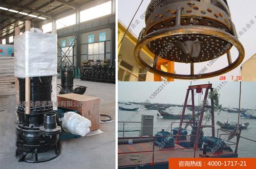 [广东汕头]抽海沙泵 耐磨耐腐蚀 深海抽砂选择