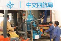 [中交四航]订购绞吸抽沙泵用于纳米比亚项目