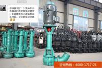 [福建]耐磨抽沙泵用于抽取沉井基坑泥沙案例