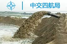[客户反馈]300PN卧式抽沙泵 科特迪瓦使用效果