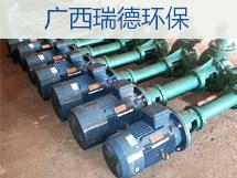 [广西北海]环保公司选购金鼎诺立式泥沙泵