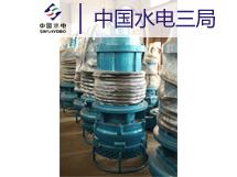 [新疆]7.5千瓦潜水抽砂泵 用于隧道泥沙清理