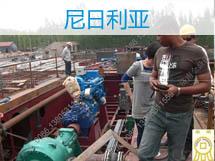 尼日利亚客户选择金鼎诺卧式船用抽沙泵