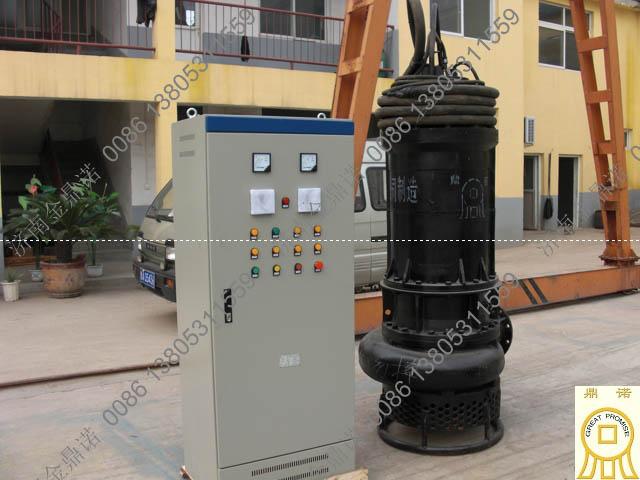 潜水吸沙泵控制柜