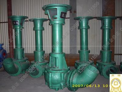 立式尾矿泵