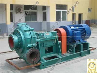 多用途尾矿泵