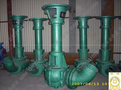 PNSL立式吸沙泵