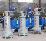 YQS液压吸沙泵