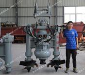 YQS55型 液压抽沙泵